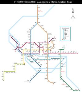 广州地铁(简体中文+英文)
