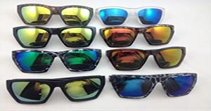 眼镜-300x158